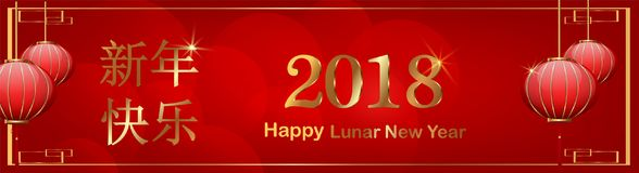 Schöne Fahne mit Laternen für chinesisches neues Mondjahr lizenzfreie abbildung