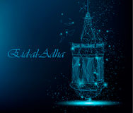 Schöne Grußkarte Eid Al Adhas mit traditioneller arabischer Laterne Stockfotografie