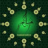 Schöne Grußkarte Ramadan Kareems - schöner aufwändiger Hintergrund mit arabischer Kalligraphie, die `` Ramadan Kareem `` FO bedeu lizenzfreie abbildung