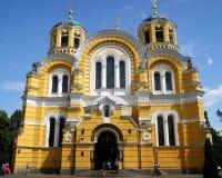 Schöne historische orthodoxe Kathedrale gegen einen blauen Himmel Lizenzfreie Stockbilder