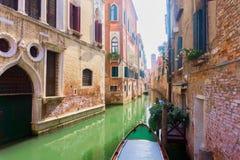 Schöne Ilya-Stadt Venedig im Sommer stockbilder