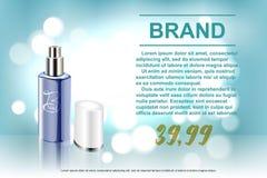 Schöne kosmetische Anzeigen, das Wesentliche der Person Lizenzfreie Abbildung