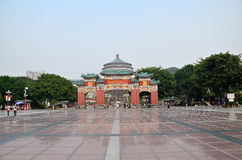 Schöne Landschaft in ChongQing Auditorium Plaza Lizenzfreies Stockfoto