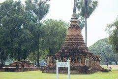 Schöne Landschaft des alten Tempels im sukhothai-historypark, Sukhothai, Thailand Lizenzfreie Stockfotos