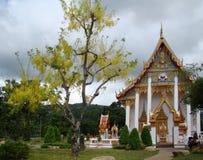 Schöne Landschaft in Thailand Lizenzfreie Stockfotos