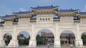 Schöne Liberty Square von Chiang Kai-shek Memorial Hall stock footage