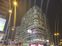 Schöne moderne asiatische Architektur stockbild