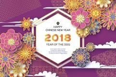 Schöne Origami-Blumen Glückliche Gruß-Karte 2018 des Chinesischen Neujahrsfests Jahr des Hundes text Hexagonrahmen würdevoll vektor abbildung
