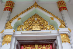 Schöne türen  Schöne Türen Stockfoto - Bild: 94620070