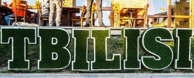 Schöne und alte Tiflis-Stadt am frühen Morgen Lizenzfreie Stockfotos