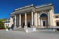 Schöner alter Palast im Sonnenlicht Stockfoto