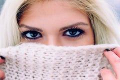Schöner Blick Lizenzfreies Stockbild