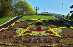 Schöner Blumenbeetkalender in Pyatigorsk Stockfotos