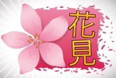 Schöner Cherry Flower über Blumenblättern mögen einen Teppich für Hanami, Vektor-Illustration lizenzfreie abbildung