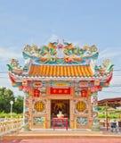 Schöner chinesischer Tempel stockfotos