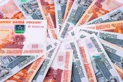 Schöner Geldhintergrund Stockbild