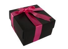 Schöner Geschenkkasten getrennt auf Weiß lizenzfreie stockbilder