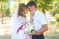 Schöner Hochzeitstag Lizenzfreies Stockbild