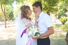 Schöner Hochzeitstag Lizenzfreie Stockfotografie