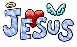 Schöner Jesus Logo stock abbildung