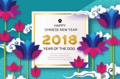 Schöner Origami Waterlily oder Lotosblume Glückliche Gruß-Karte 2018 des Chinesischen Neujahrsfests Jahr des Hundes text quadrat stock abbildung