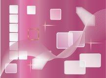 Schöner Pinк-Studio-Raum entziehen Sie Hintergrund stock abbildung