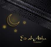 Schöner Textentwurf von Eid Al Adha Mubarak auf dunklem Hintergrund Sterne und Mond verzierter Verzierungshintergrund stock abbildung