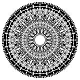 Schöner Vektor Mandala Backgrounds EPS10 Stock Abbildung
