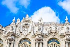 Schönes altes Havana stockfoto