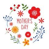 Schönes Blumenrahmendesign am Muttertag lokalisiert auf weißem Hintergrund Lizenzfreie Stockbilder