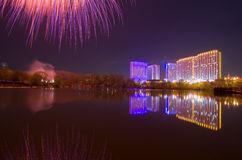 Schönes Feuerwerk zu Ehren des Moskaus Victory Day Parade Stockfoto