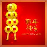 Schönes Grußkartendesign für guten Rutsch ins Neue Jahr-Feiern Lizenzfreie Stockfotografie