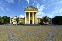 Schönes historisches Gebäude Lizenzfreie Stockfotografie