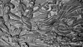 Schönes Muster geschnitzt auf einem alten hölzernen Kasten stockfoto