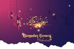 Schönes Ramadan Kareem Mubarak-Schablonendesign Stockfoto