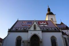Schönes St. Mark Chruch mit Abendlicht in Zagreb Stockfotos
