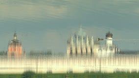 Schönes Stadtbild stock video