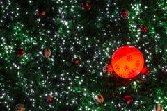 Schönheits-Weihnachts- und des neuen Jahreshintergrund Lizenzfreie Stockfotografie