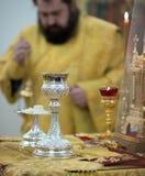 Schüssel mit dem heiligen Abendmahl Lizenzfreies Stockbild