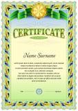 Schablone des Weinlese-Zertifikatfreien raumes Lizenzfreie Stockbilder