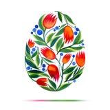 Schablone für Ostern-Grußkarte oder -einladung Fröhliche Ostern! Aquarellblumen-Tulpenei stock abbildung