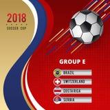 Schablonen-Design der Fußball-Schalen-Meisterschafts-Gruppen-E Lizenzfreies Stockfoto