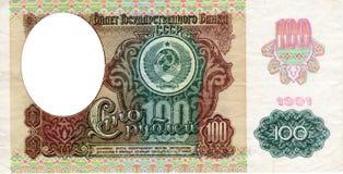 Schablonenrahmen-Designbanknote 100 Rubel Lizenzfreie Stockfotos