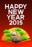 Schafe und goldener Fan, Gruß 2015 auf Rot Lizenzfreie Stockfotografie