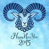 Schafillustration des neuen Jahres Lizenzfreies Stockfoto
