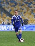 Schale von Ukraine: FC Dynamo Kyiv V Zorya Luhansk in Kiew Lizenzfreie Stockfotos