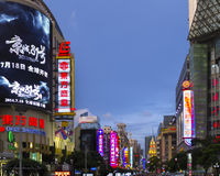 schang-hai Fotografie Stock