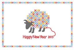 Schapen en van het Nieuwjaar groetenillustratie Royalty-vrije Stock Fotografie
