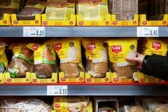 Schar bezpłatni produkty w sklepie Fotografia Stock