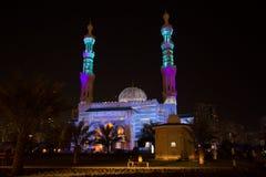 Scharjah-Moscheen-Festival Lizenzfreies Stockfoto